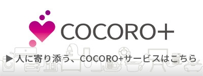 cocorokitchen