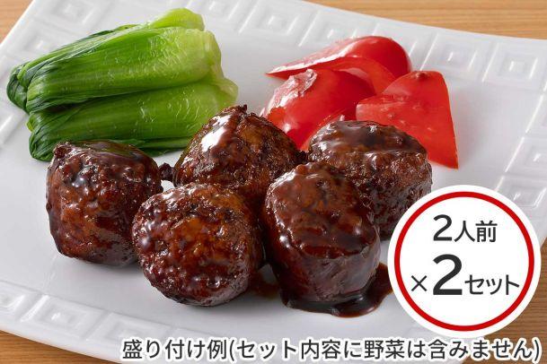 大きな肉だんご~玄米黒酢ソース~ ☆まとめ買いセット