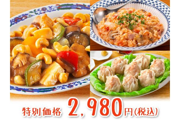【初回限定】鶏肉のカシューナッツ炒め&リゾット&生シュウマイセット(ホットクック用)