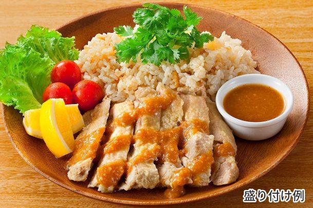 シンガポールチキンライス(海南鶏飯)
