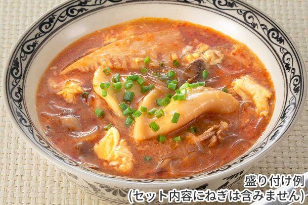 長期熟成玄米黒酢を使った具だくさんサンラータンスープ