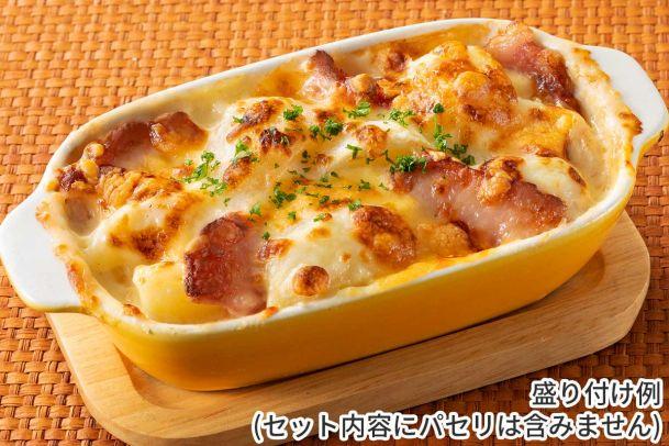 こんがりチーズ☆厚切りベーコンとじゃがいものグラタン