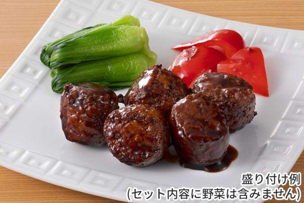 大きな肉だんご~玄米黒酢ソース~